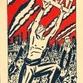 Ersatzreligion von Arbeiterfamilien: Plakatierte Ankündigung zur Maifeier 1925.
