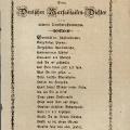 Schmähschrift eines Monarchisten zum Tod Herweghs im April 1875.4.Schmähschrift eines Monarchisten zum Tod Herweghs im April 1875.4.Schmähschrift eines Monarchisten zum Tod Herweghs im April 1875.