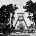 """… """"Der Himmel über dem Ruhrgebiet muss wieder blau werden!"""" <br> Bildrechte: AdsD"""
