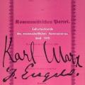 Die Geburtsurkunde des wissenschaftlichen Kommunismus – zum 130. Jahrestag des kommunistischen Manifests 1978.