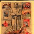 """Bei der Reichspräsidentenwahl gilt es, einen Erfolg Hitlers zu vermeiden. Die Sozialdemokraten und Sozialdemokratinnen wählen """"das kleinere Übel""""."""