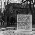 Zum 100-jährigen Bestehen wird der Friedhof umgestaltet und ein neues zentrales Denkmal errichtet. Auf der Rückseite finden sich die Namen von 254 Opfern der Märzrevolution von 1848.