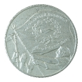 Und auch eine Medaille erinnert an das sozialdemokratische Versprechen von Freiheit, Gleichheit und Brüderlichkeit. <br> Bildrechte: AdsD