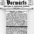 """Der Vorwärts spricht sich 1878 für die Gründung einer """"Partei-Bibliothek"""" aus, um die Weiterbildung zu befördern."""
