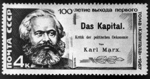 Mit einer Briefmarke ehrt die Sowjetunion 1967 das Hauptwerk von Karl Marx. Bildrechte: dpa