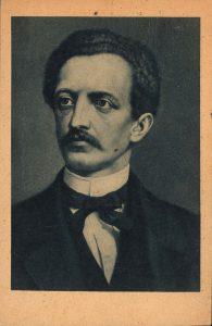 Ferdinand Lassalle (1825-1864). Bildrechte: AdsD